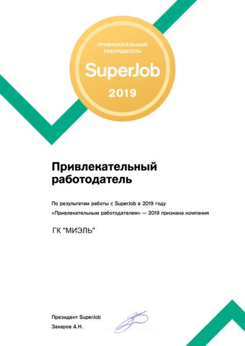 2019_Superjob